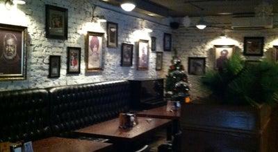Photo of Brewery Chechil Pub at 4-мкр., 24б, Алматы 050062, Kazakhstan