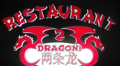 Photo of Chinese Restaurant Restaurant 2 Dragoni at Tulcea, Romania