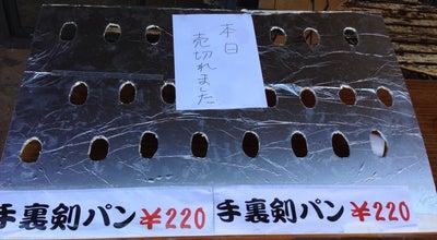 Photo of Dessert Shop 元祖かたやき伊賀菓庵 山本 at 上野魚町2887-2, 伊賀市 515-0865, Japan