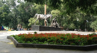 Photo of Park Старобазарный сквер / Starobazarny square at Одесса, Ukraine