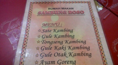 Photo of Asian Restaurant Sate Kambing RM. Sambung Roso (Pak Min) at Jl. R. Suprapto No.2 Purwodadi, Purwodadi, Indonesia