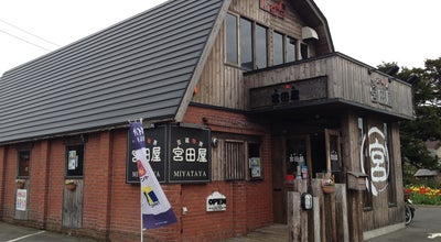 Photo of Cafe 宮田屋珈琲 大麻店 at 大麻桜木町21-3, 江別市 069-0846, Japan