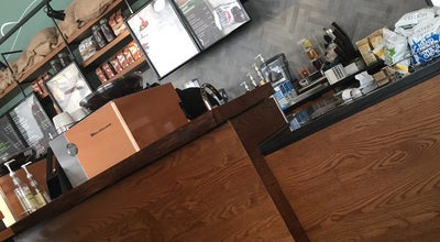 Photo of Coffee Shop Starbucks I ستاربكس at Anass Bin Malek Rd, Riyadh, Saudi Arabia