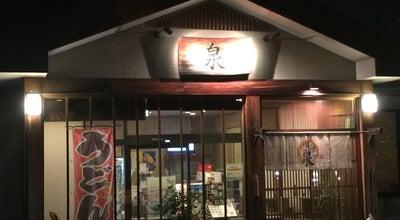 Photo of Japanese Restaurant 旬の味 泉 at 北田原町2476-6, 生駒市 630-0142, Japan