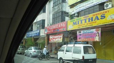 Photo of Bookstore Pusat Buku Gemilang at Malaysia