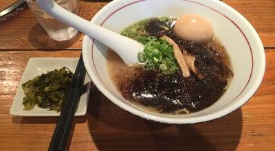 Photo of Ramen / Noodle House まる銀らーめん at 国分中央3-9-7, 霧島市 899-4332, Japan