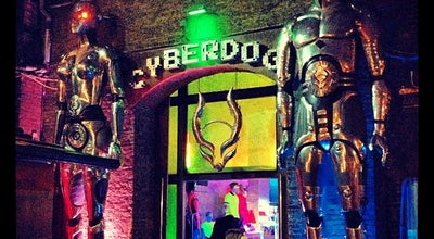 Photo of Tourist Attraction Cyberdog at Stables Market Unit, 14, London NW1 8AH, United Kingdom