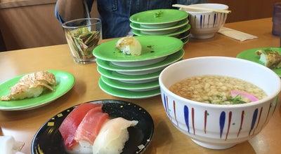 Photo of Sushi Restaurant 回転寿司金たろう 洲本店 at 大野石ケ原1633-1, 洲本市 656-0055, Japan
