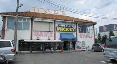 Photo of Arcade ゲームプラザ ミッキー at 朝府町2-33, 稲沢市, Japan
