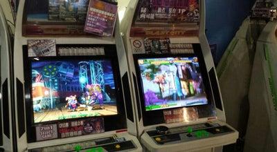 Photo of Arcade プレイスポットビッグワン2nd at 南浦和2-27-12, さいたま市南区 336-0017, Japan