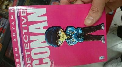 Photo of Bookstore Reggio Comics 1 at Italy