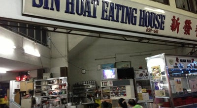 Photo of Seafood Restaurant Sin Huat Eating House 新发海鲜馆 at 659/661 Geylang Rd., Geylang 389589, Singapore