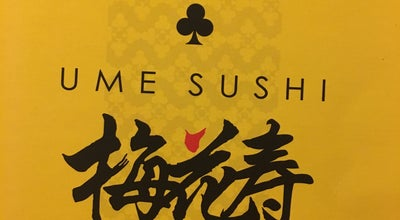 Photo of Japanese Restaurant Ume Sushi Japanese Fusion 梅花寿 at Park Avenue Hotel, Sungai Petani 08000, Malaysia