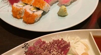 Photo of Japanese Restaurant Sakata-ya at 212 Camberwell Rd, Camberwell, VI, Australia