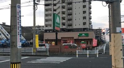Photo of Burger Joint モスバーガー 宇部厚南店 at 妻崎開作508-1, 宇部市 759-0204, Japan
