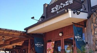 Photo of Bakery 石窯パン工房サンメリーズ at Japan