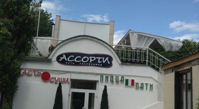 Photo of Sushi Restaurant Ассорти at Ул. Петровская, 100, Таганрог, Russia