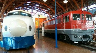Photo of History Museum 四国鉄道文化館 at 大町798-1, 西条市 793-0030, Japan