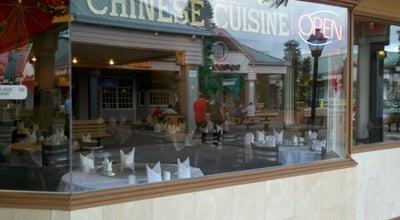 Photo of Chinese Restaurant Ginger House Chinese Restaurant at 95-1249 Meheula Pkwy, Mililani, HI 96789, United States