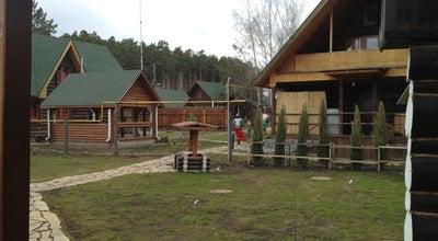 Photo of Spa Три Богатыря at Ул. Фронтовых Бригад., Екатеринбург, Russia
