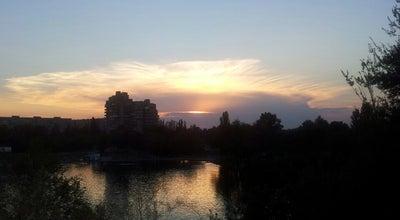 Photo of Lake Карьер at Днiпропетровськ, Ukraine