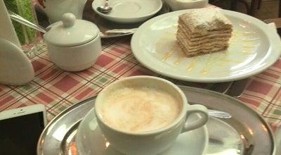 Photo of Coffee Shop Perfect Coffee at Ул. Октябрьская, 50, Полтава, Ukraine