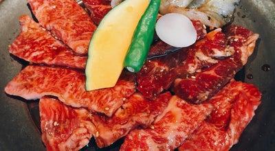 Photo of BBQ Joint 焼肉 トラジ 国立店 at 日吉町3-24-7, 国分寺市 185-0032, Japan