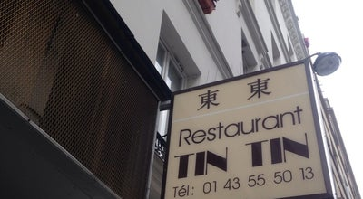 Photo of Chinese Restaurant Tin Tin at 17 Rue Louis Bonnet, Paris 75011, France