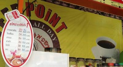 Photo of Arcade Coffee Point at Kungsadarn, Nai Muang 40000, Thailand