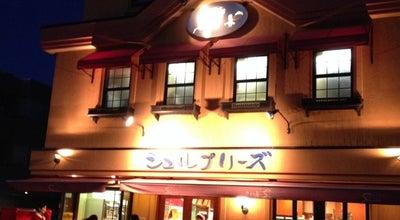 Photo of Dessert Shop シュルプリーズ at 長蔵2-1-15, 川口市, Japan