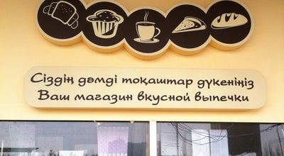 Photo of Bakery Таба нан - магазин вкусной выпечки at Байтурсынова 3, Астана / Astana, Kazakhstan
