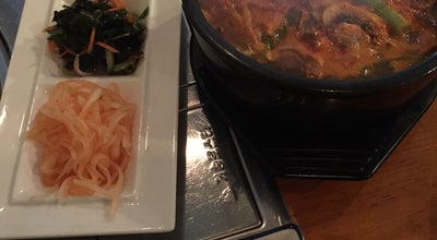 Photo of Korean Restaurant Little Korea at Hamilton, New Zealand