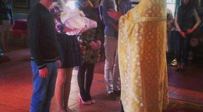 Photo of Church Церковь Всех Святых (Всехсвятский храм) at Ул. Степная, 35, Mykolayiv 54000, Ukraine
