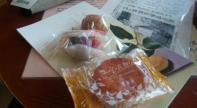 Photo of Candy Store 石舟庵 湯川本店 at 湯川4-13-1, Itō 414-0002, Japan