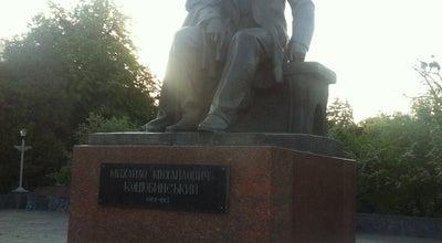 Photo of Monument / Landmark Пам'ятник М.І. Коцюбинському at Vinnytsya, Ukraine