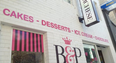 Photo of Dessert Shop Burch & Purchese Sweet Studio at 647 Chapel St, South Yarra, VI 3141, Australia