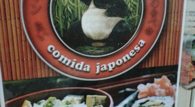 Photo of Japanese Restaurant Yakibom at R. Cabrália, 245, Nova Iguaçu, Brazil