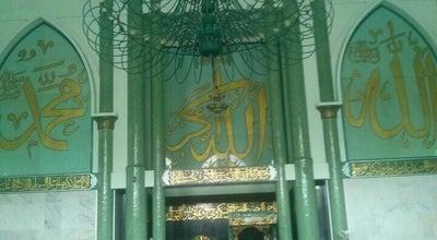 Photo of Mosque Masjid Agung Baiturrohman at Banyuwangi, Indonesia