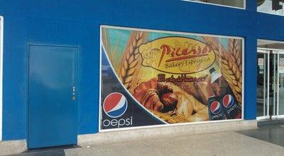 Photo of Bakery Panadería, Pastelería y Charcutería Picassos at Av. Atlántico, C.c. Costa Atlántica, Puerto Ordaz 8050, Venezuela