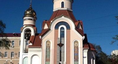 Photo of Church Церковь Истина и Свобода at Russia
