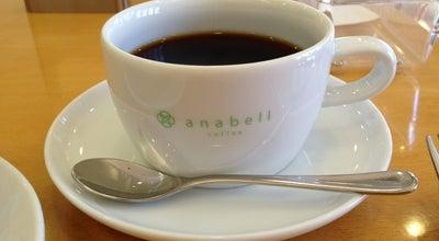 Photo of Cafe アナベルコーヒー(anabell coffee) at 柳原町3-15, 津島市 496-0047, Japan