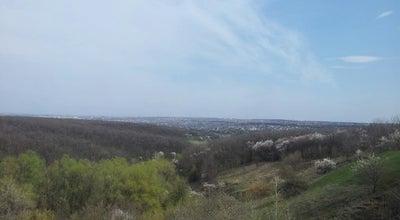 Photo of Mountain Круча Ясного at Dnipropetrovsk, Ukraine