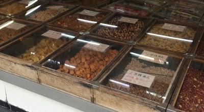 Photo of Candy Store 菓子問屋 千石屋 at 中町2-5-17, 厚木市 243-0018, Japan