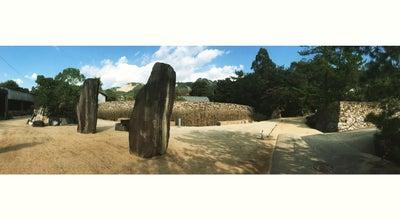Photo of Art Museum イサム・ノグチ庭園美術館 (Isamu Noguchi Museum) at 牟礼町牟礼3519, 高松市 761-0121, Japan