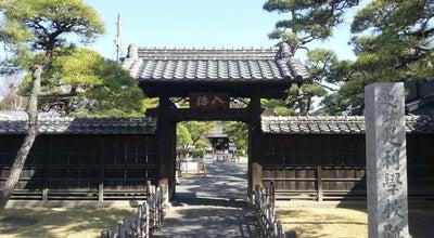 Photo of History Museum 足利学校 at 昌平町2338, 足利市, Japan