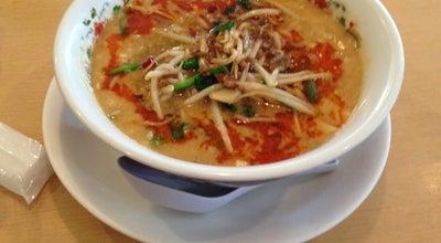 Photo of Chinese Restaurant 長安 at 小倉北区馬借3-3-37, 北九州市, Japan