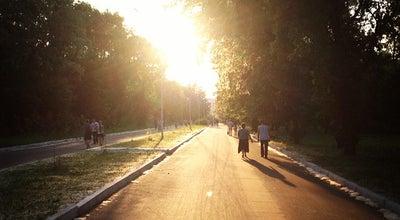 Photo of Park Парк культуры и отдыха им. 30-летия ВЛКСМ at Ул. Маяковского, 96, Омск 644001, Russia