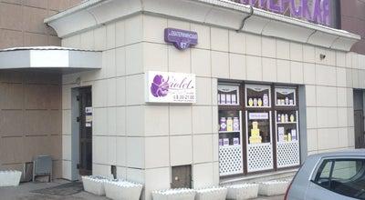 Photo of Dessert Shop Кондитерская «Violet» at Екатерининская Ул., 87, Perm, Russia