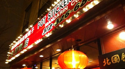 Photo of Restaurant Pot Sticker House - Traditional Mandarin Cuisine at 3139 S Halsted St, Chicago, IL 60608, United States