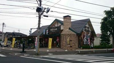 Photo of Bakery 石窯パン工房 サンメリー 国分寺日吉町店 at 日吉町3-3-3, 国分寺市 185-0032, Japan